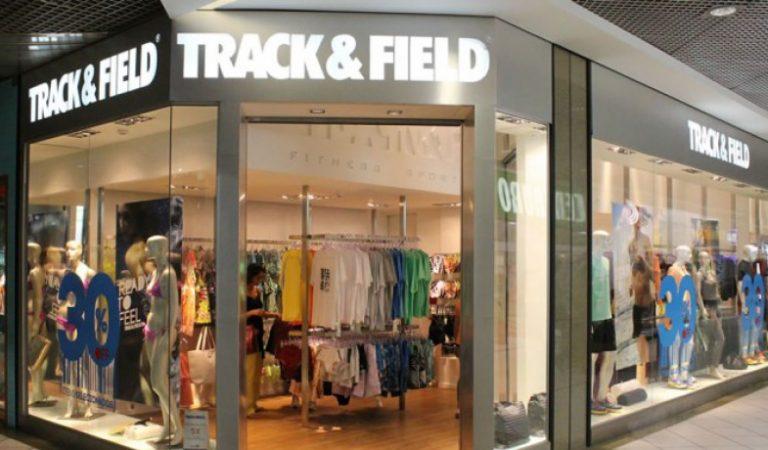 Sem Experiência: Lojas Track & Field Oferece Oportunidade em Salvador